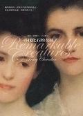 二手書博民逛書店 《尋找化石的女孩》 R2Y ISBN:9862168463│崔西.雪佛蘭