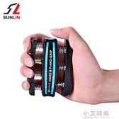 雙林指力器專業煅練手指握力器增強指力康復訓練手指力量健身器材【小艾新品】