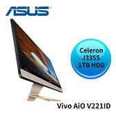 ASUS 華碩 Vivo AiO V221ID Intel Celeron J3355 Intel HD Graphics FULL HD 液晶螢幕 All-in-One 電腦 (V221IDUK-335BA001T)