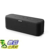 [7美國直購] 音箱 Anker SoundCore Boost 20W Bluetooth Speaker with BassUp Technology 12h Playtime