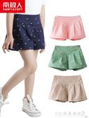 女童短褲夏裝純棉夏季童裝女寶寶兒童褲子外穿薄款熱褲 水晶鞋坊