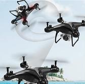 空拍機 無人機高清專業4K航拍小型小學生兒童男孩玩具四軸飛行器遙控飛機【快速出貨八折搶購】