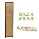 屏風 屏風隔斷摺屏家用客廳可摺疊行動臥室遮擋小戶型復古中式實木竹子T
