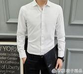 襯衫男士韓版潮流長袖白休閒商務襯衣寸衫青少年純色修身夏季薄款      橙子精品