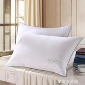 lovo家紡枕頭枕芯防螨纖維枕單人成人一對拍二47*73cm18新品  -享家生活館