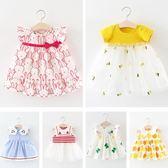 童裝女寶寶夏裝連身裙