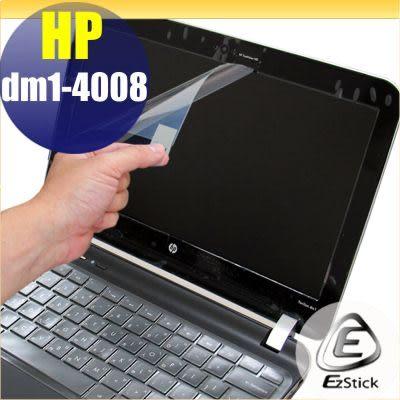【EZstick】 HP dm1-4008 專用 靜電式筆電LCD液晶螢幕貼 (可選鏡面及霧面) 另有客製化服務