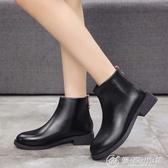 短靴秋季百搭女士時裝ins仙女風軟底舒適潮流單靴最低價 優家小鋪