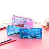 文具盒 筆袋 透明筆袋個性INS網紅抖音生大容量鉛筆袋文具收納鉛筆盒 4色