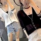 夏季新款寬鬆薄款七分袖冰絲針織衫女透氣V領防曬衣透氣開衫外套 小時光生活館