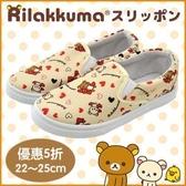 日本限定 拉拉熊家族 滿版愛心 休閒鞋 / 便鞋 / 帆布鞋 22-25cm