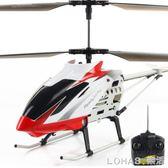 合金耐摔遙控飛機直升機充電戰斗機兒童男孩玩具飛機飛行器無人機 igo