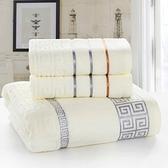 浴巾三件套含浴巾+毛巾-純棉高檔加大長城格衛浴用品3色72t1[時尚巴黎]