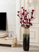 陶瓷落地花瓶大號干花裝飾擺件中式客廳現代簡約歐式插花高