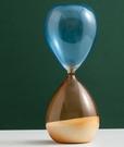 沙漏 現代簡約沙漏擺件北歐個性電視柜裝飾創意兒童計時器書桌文藝擺設【快速出貨八折下殺】