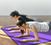 雙人瑜伽墊健身三件套瑜珈墊子防滑加厚加寬加長初學者兒童舞蹈墊      時尚教主