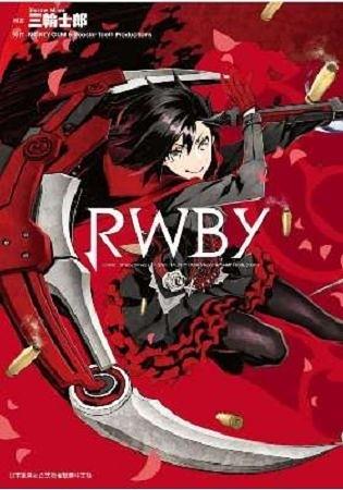 RWBY(全)