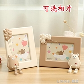 7寸創意可愛相框擺臺照片擺件兒童房桌面相架卡通老鼠家居裝飾品 樂活生活館