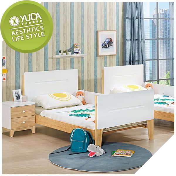 【YUDA】溫妮 3.5尺 單人 床架/床底/床檯 J0S 69-1