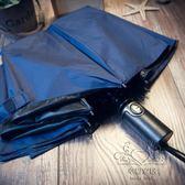 (超夯免運)折傘 全自動三折疊晴雨傘商務男士防風加固型 黑膠防曬太陽傘