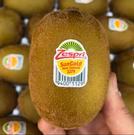 促銷到6月29日 需低溫宅配 C489390 ZESPRI 紐西蘭陽光金圓頭 22入