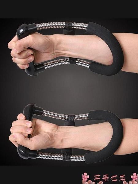 握力器腕力器訓練器手腕鍛煉器腕力握力器小臂力量專業練手力掰手腕器 芊墨 618大促