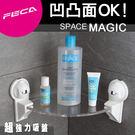 FECA 非卡 無痕強力吸盤 王子牆角架組(白)