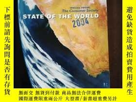 二手書博民逛書店THE罕見WORLDWATCH INSTITUTE:STATE
