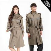 時尚長款連體雨衣風衣成人男女摩托車騎行戶外徒步防雨帶帽檐 QQ3535『MG大尺碼』
