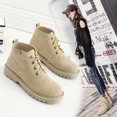 踝靴 雪梨同款靴休閒舒適系帶平底短靴圓頭帥氣馬丁靴加絨靴子女370-1 俏女孩