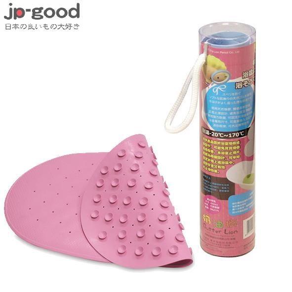 奶油獅 吸盤式浴室止滑墊/踩腳墊 25×42 - 粉色