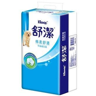 舒潔棉柔舒適平版衛生紙(268張x6包)/串【康鄰超市】