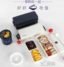 日本ASVEL雙層飯盒便當盒日式餐盒可微波爐加熱塑料 分隔午餐男女 3C優購