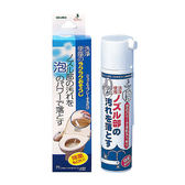 日本Azuma 免治馬桶噴嘴清潔劑120ml【ideas創意好生活】