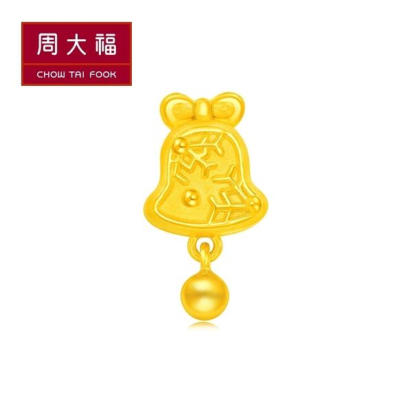 聖誕鈴鐺造型黃金路路通串飾/串珠 周大福
