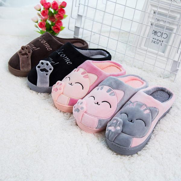 室內拖鞋舒服好穿.冬季保暖男女情侶長毛絨厚底防滑棉室內居家拖鞋【優兒寶貝】