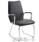 電腦椅直播椅家用辦公椅職員椅現代簡約椅學生座椅電競椅升降轉椅 現貨快出