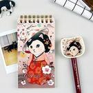 JETOY, 甜蜜貓 口袋 筆記本( c...