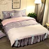 床单/被套 全棉純棉蝴蝶結粉藍白床裙式四件套公主風1.5/1.8m蕾絲床品