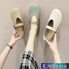 瑪麗珍鞋 奶奶鞋女平底淺口瓢鞋夏季新款溫柔百搭軟底仙女風瑪麗珍單鞋 星河光年