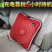 USB充電震動按摩枕全身電動家用車用靠墊頸椎按摩器頸部腰部肩部igo 3c優購
