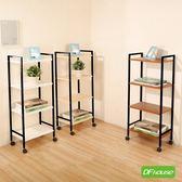 《DFhouse》佛瑞德-活動置物架(四層)多功能一抽櫃 床頭櫃 床邊櫃 收納櫃 電話櫃 空櫃 層架 置物架
