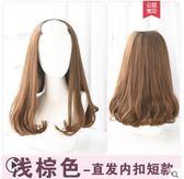 假髮女長捲髮大波浪可愛u型半頭套長髮隱形無痕一片式