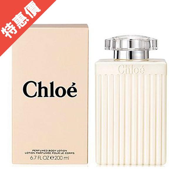 Chloe 克羅埃同名經典身體乳 200ml 【娜娜香水美妝】