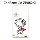 SNOOPY空壓氣墊軟殼 [漫步月球] ASUS ZenFone Go ZB552KL (5.5吋) 史努比【台灣正版授權】