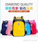 兒童書包-小學生書包男孩1-3-5-6年級兒童安全反光背包初中女孩護脊雙肩包 糖糖日繫女屋