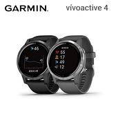 【福笙】GARMIN vivoactive 4 GPS智慧心率腕錶 行動支付 脈搏血氧感測 音樂儲存播放