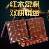 象棋中國象棋大號黑檀實木象棋禮品老紅木象棋皮革棋盤象棋