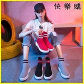 襪靴 百搭韓版運動高筒鞋厚底彈力嘻哈街舞鞋子