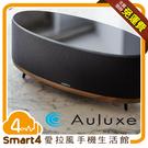 【愛拉風x藍牙喇叭專賣】Auluxe E...